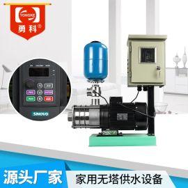 家用无塔供水设备 自来水增压稳压供水器