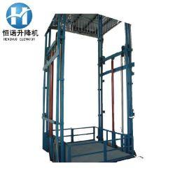 定做导轨式升降货梯平台 固定剪叉式升降平台 铝合金导轨式升降机