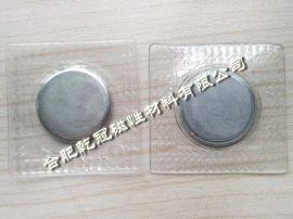 包膠磁鐵供應 PVC壓膜磁扣 隱形磁鐵扣