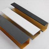 木纹铝方通吊顶厂家定制粉喷吊顶铝方通规格