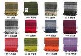 出口韩国、阿拉伯时尚百搭围巾