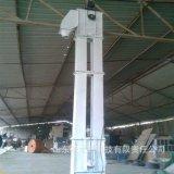 绞龙提升机 立式提升机 斗式输送机结构