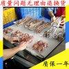 厂家直销熟食肉制品真空包装机 凹槽400单封真空包装机现货销售
