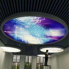 戶外卡布軟膜燈箱鋁合金軟膜無邊發光燈箱廣告牌LED燈箱定制