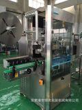 HG-150全自动套标机 瓶装水套标机  张家港套标机