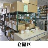 微芯/PIC18F6527-I/PT 原装