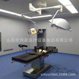 整形手术床 电动手术台液压升降手术床生产厂家