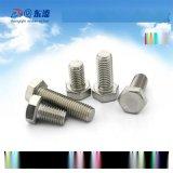 316不锈钢外六角头全牙螺栓/杆/螺丝 DIN933 M/m6*10-150