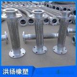 金属软管 不锈钢304波纹补偿器 耐酸碱金属软管