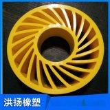 聚氨酯太陽輪 聚氨酯壓紙輪 耐磨高彈聚氨酯太陽輪