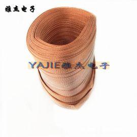 镀锡编织线、铜编织带 单层扁平铜带 接地铜编织带 镀锡铜软连接