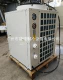 水帘冷水机组 工厂房水空调 工业冷水机 恒温机