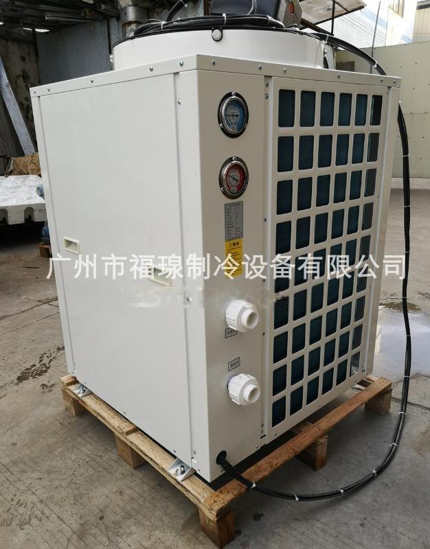 水簾冷水機組 工廠房水空調 工業冷水機 恆溫機