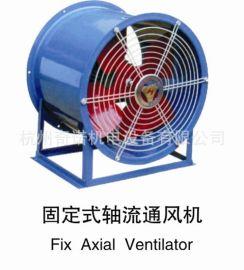 SF系列固定式低噪音圆筒强力抽风机