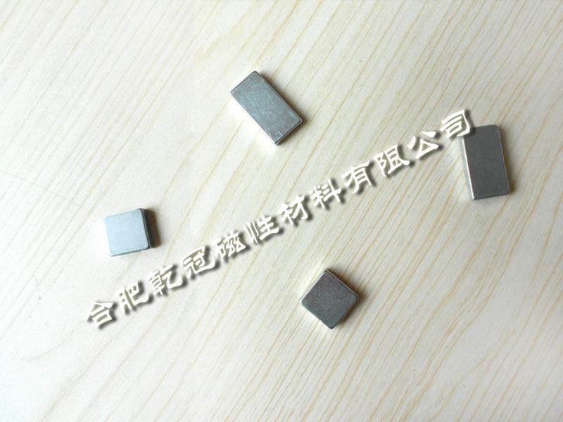 磁鋼 強磁鋼 強力磁鐵 強力吸鐵石