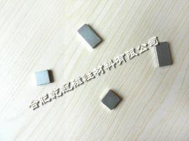 **磁钢 强磁钢 强力磁铁 强力吸铁石