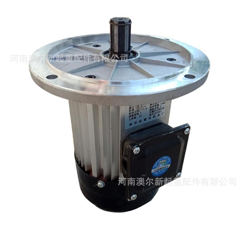 供应南京总厂电机 YDE90L-4三相异步电动机