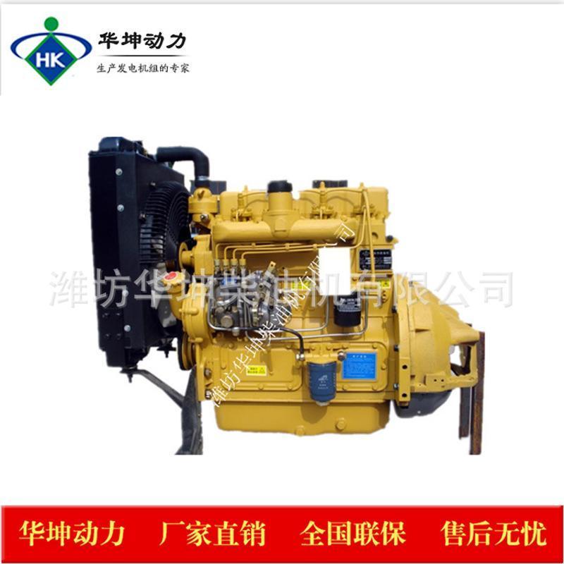 柴油發動機直銷裝載機用4102發動機低油耗高質量剷車用柴油機4102