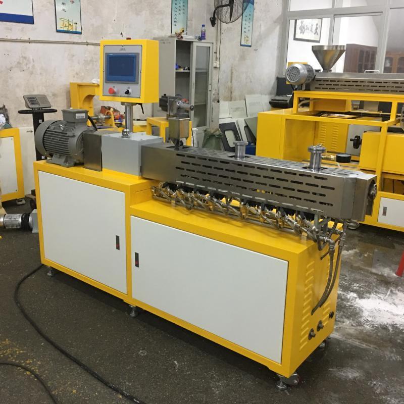 PV热切造粒挤出生产线 塑料造粒挤出机
