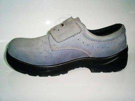 低帮款安全鞋(SE-3020)