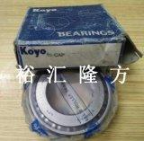 高清實拍 KOYO HI-CAP ST2857LFTSH3 圓錐滾子軸承 ST2857-N