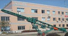 移动式皮带输送机\肥料厂用传送带  液压升降式袋装物料输送机