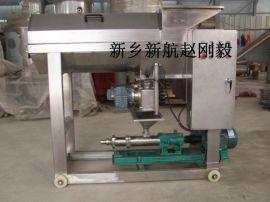【新乡新航】**3吨/时葡萄除梗破碎榨汁机