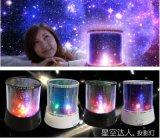 星空達人(房間投影儀、氣氛燈、浪漫燈)