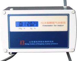 发酵控制系统配套 — 尾气分析仪FGA-2B