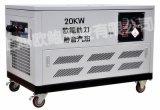 20千瓦靜音汽油發電機產品型號OB20-JK