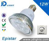 12W可調光PAR30射燈(JD-PAR30-12W-1)