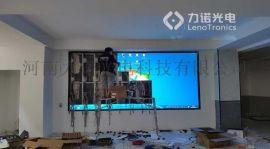 驻马店单色、双色、全彩led显示屏生产厂家