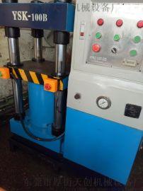 100吨四柱油压机液压机工厂低价出售全国发货