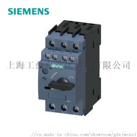 西门子电机保护断路器 3RV60214EA15