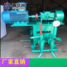 高压矿用注浆泵高压调速注浆泵大港区制造商
