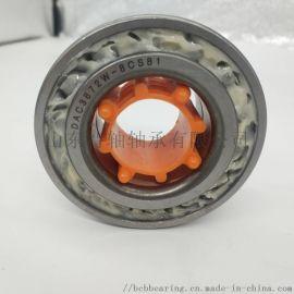 厂家直销DAC全系列汽车轮毂轴承DAC3872W-8C81