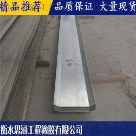 中埋式钢板止水带300*3mm 不锈钢接水盒