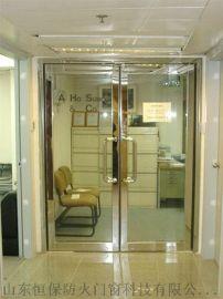 山东济南防火玻璃门联窗消防检查标准及要求