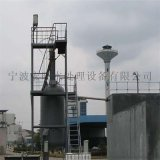 宁波宏旺处理化工污水废水设备有限公司