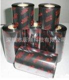 理光碳带,b110a b110cr 条码碳带,深圳碳带