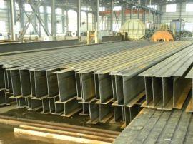 高频焊接h型钢2007标准400*200*4.5*8