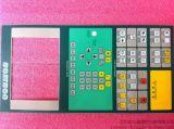 弘訊COSMOS注塑機電腦貼紙,面膜紙,操作面板紙,按鍵紙