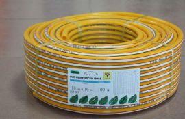 金牛头牌**黄色高压管、空压机用管、高压增强管、喷雾管