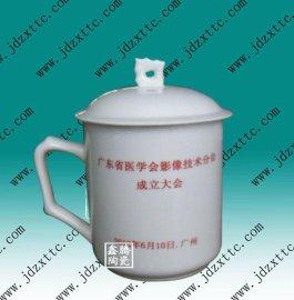 供应景德镇陶瓷会议茶杯 大量定做陶瓷茶杯
