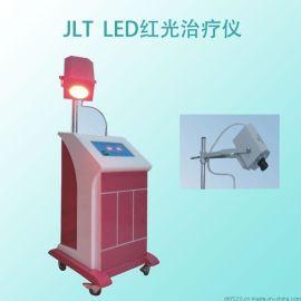 红光治疗仪价格 红光治疗仪厂家 红光治疗仪多少钱