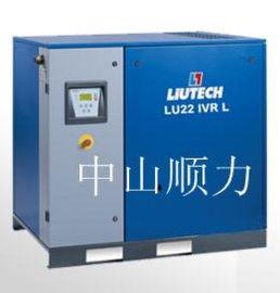 螺杆式空压机(LU22-8)
