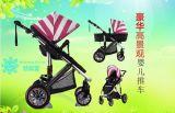 廣州嬰兒手推車高景觀輪車寶寶推車