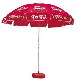 可口可乐广告宣传伞遮阳伞