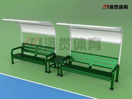 运动场休息椅组合(MAGA/满贯)