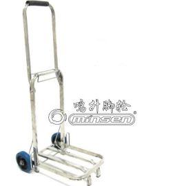 不锈钢行李车,折叠行李车,不锈钢静音行李车厂家